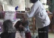태국판 '뭣이 중헌디'…나홍진 제작 공포 '랑종' 또 금기 깼다