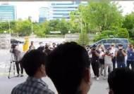 [속보] 20개월 딸 폭행 후 시신 유기한 아빠 구속