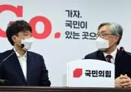 """최재형 입당에 유승민 """"경선 함께해 기쁘다"""", 배현진 """"환영"""""""