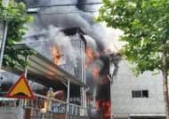 의정부 양말공장 화재… 소방차 43대 출동 진화중