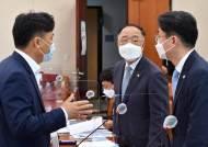 재난지원금 배수진 친 홍남기, 믿는 구석은 '헌법 57조' [뉴스원샷]