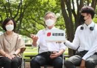 """여당 """"최재형, 입양 언급 말라""""에, 입양한 아들 """"아빠가 더 언급했으면"""""""