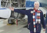 평생 유리천장 깬 82세 할머니, 이번엔 우주 천장 깼다
