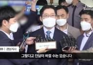 서울·부산 이어 경남 무너졌다…김경수 판결로 적신호 켜진 민주당