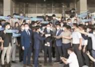 김경수 유죄, 추미애 '대통령 비방 댓글' 수사의뢰가 발단