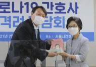 """""""성곽 밖 장수 응원도 못하나"""" 국민의힘 의원 첫 '尹 공개지지'"""