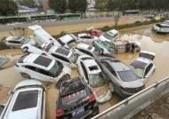 중국 정저우 폭우에 지하철 잠겨 12명 참변…20만명 대피