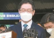 김경수 유죄, 문 정부 정통성 상처났다
