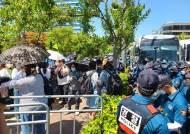 '언덕 기어 올라 집회 참석'…경찰 봉쇄에도 민주노총 집회 열려