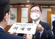 """최재형, 예비후보 등록 날 8% 찍어…청년 고독사 언급하며 """"희망 되찾자"""""""
