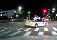 '만취 폭언' 승객, 운전기사가 신고하는 사이 택시 훔쳐 도망 [영상]