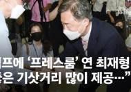 """尹 반등에 최재형 캠프 긴장…""""두자릿수 지지율 만들겠다"""""""
