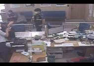 가짜 돈뭉치로 피싱범을 '피싱'…수거책 검거한 경찰관들 [영상]