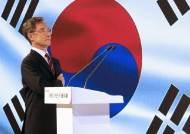 """최재형 """"가족모임때 애국가 4절 제창…전체주의 아닌 애국"""""""