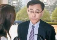 '수사 다 끝났는데 왜 구속하나' 반론에 대응 논리 고심