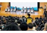 시험대 오르는 문재인 정부 1호 '숙의 민주주의'