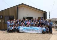 포스코, 포항 지진피해 복구활동 펼쳐…지역사회와 함께한 소통
