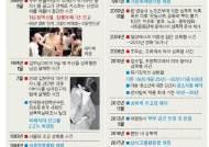 '성 격차' 아프리카보다 못한 한국, 범죄 발생하면 부랴부랴 수습