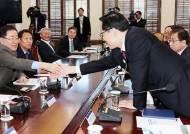"""""""한·미 정상, 북·미 회담 전 만나야"""""""