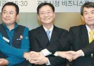 금호타이어 해외매각, 노사정·채권단 극적 타결