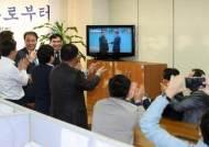"""인고의 10년 현대아산 """"금강산 관광사업 재개 기대"""""""