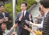 댓글 조작 지시했나 … 김경수·드루킹 진실 공방 가열
