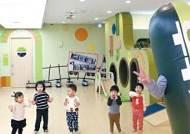 직원 부모에 용돈, 자녀 입학식 휴가, 사내 영화관 … '워라밸'형 복지 바람