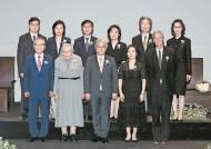 [사진] 호암상 수상자들