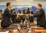 남북 이달 중 군사·체육·적십자 릴레이 회담