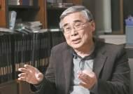 """""""김정은 2~3주 내 비핵화 중대 조치 취한다에 걸겠다"""""""