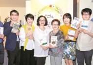 '책따세' 20년 … 초등생도 주부도 '나만의 책' 폭풍처럼 쓴다