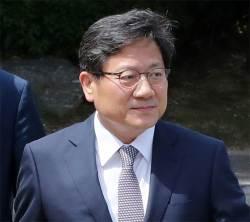 <!HS>성<!HE>희롱·<!HS>성추행<!HE> 의혹에 강대희 서울대 총장 후보 사퇴