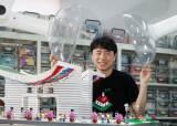 삼성전자 접고 레고 사업 … 즐겁게 밤 새우는 '성공한 덕후'