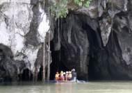 필리핀의 보물섬 팔라완, 인디아나 존스처럼 탐험한다