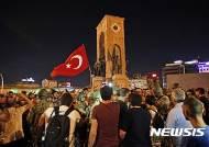 """터키 대통령 """"죽을 각오로 돌아왔다""""…""""군부 청소할 것"""""""