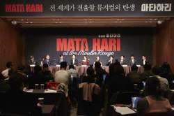 [TONG] '마타하리' 빅스 레오의 두 번째 도전(feat. 그 시절 우리가 사랑했던 남자)