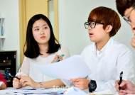 [TONG] 스무살 유권자가 뽑은 '좋은 공약' '나쁜 공약'