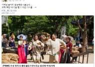 [TONG] 조선 캐릭터 열전 @한국민속촌 ② 장사꾼부터 손재주꾼까지