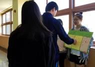 [TONG] 인터넷, 먹기, 운동 & 강원도 고교생 스트레스 해소법