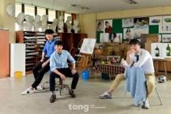 [TONG] 학교에 이런 선생님이? 신갈고 3대 천왕을 만나다