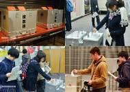 [TONG] 일본, 교복 입은 시민의 시대가 열리다