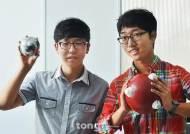[TONG] [이색 고교 탐방]한국의 '아이언맨'…대전동신과학고 창업 3인방