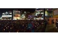 [청춘리포트TONG] 청소년을 위한 집회 주최 매뉴얼-천안여고의 경우