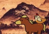 [TONG] [시사 순수예술상] 칠순 어르신 '새마을 노래' 패러디 차하