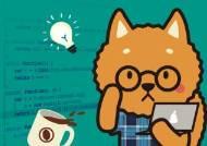 [TONG] [알림] 세상을 바꾸는 도전! '영 메이커 교육' 참가자 모집