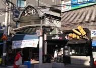[TONG] 1만원으로 서울 서촌 완벽하게 즐기는 법
