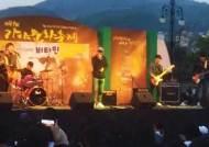 [TONG] 말 타고 맷돌 돌리고…김해가야문화축제 탐방기