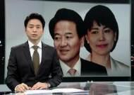정동영, 강남을 후보 확정…광주 현역의원 모두 공천