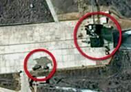 """""""북한 로켓 연료주입 시작""""…미국, 대북 식량지원 중단"""