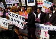 국내 광우병 논란 확산…정부의 눈치보기식 대응 비판